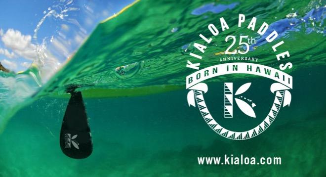kialoa-image